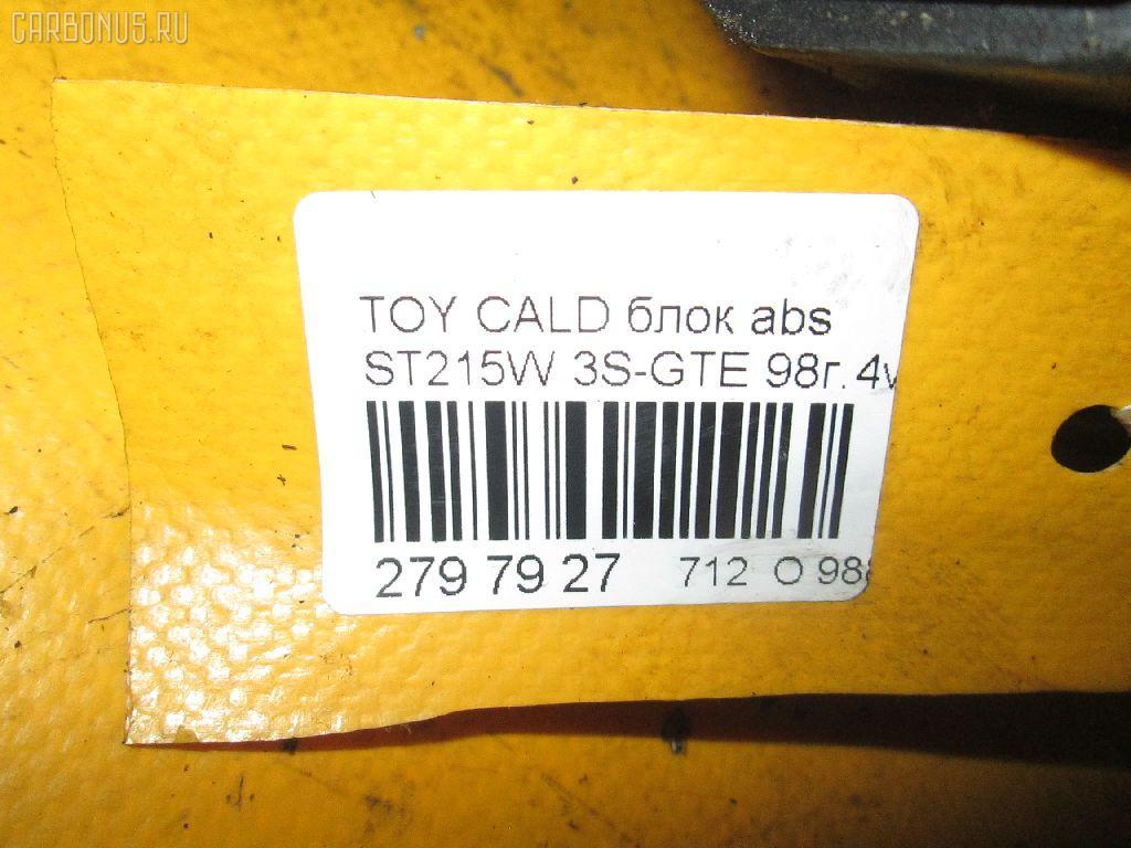 Блок ABS TOYOTA CALDINA ST215W 3S-GTE Фото 3