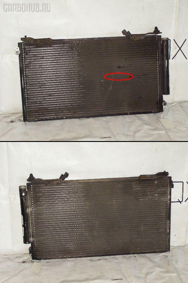 Радиатор кондиционера TOYOTA CALDINA ST215 3S-GTE Фото 1