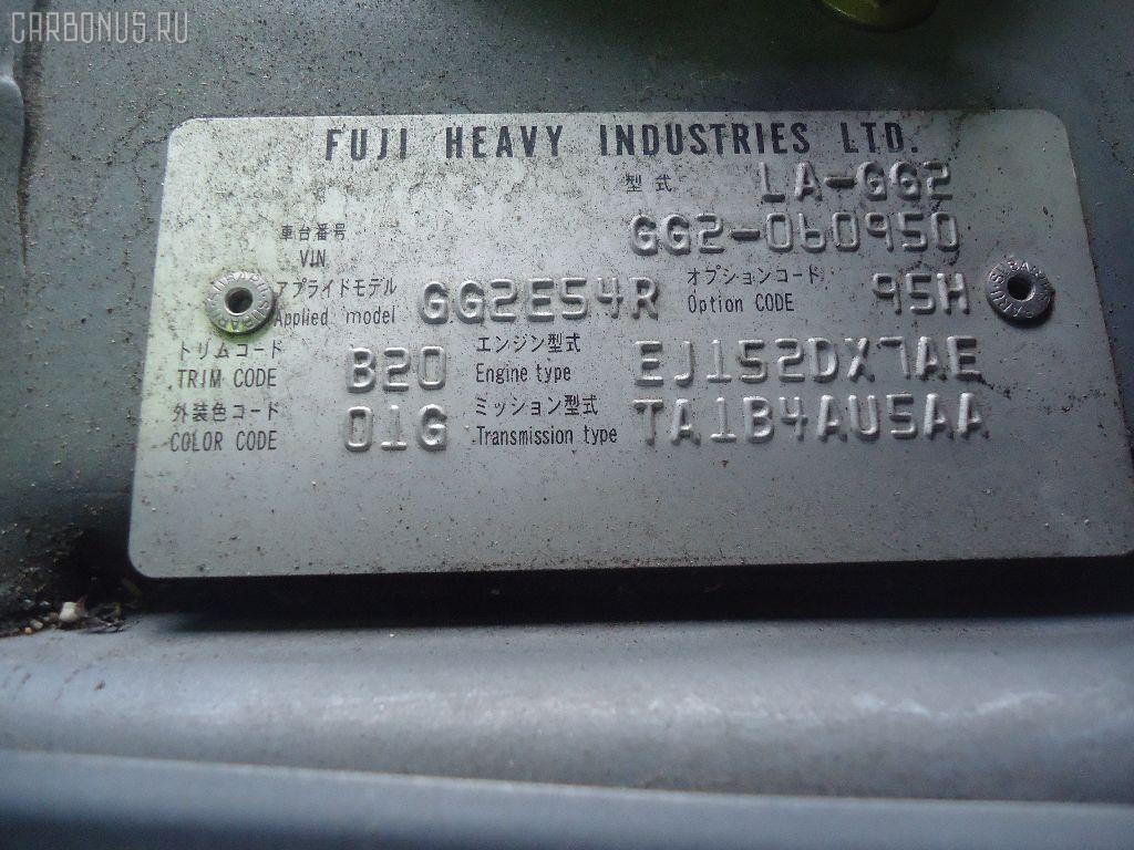 Радиатор кондиционера SUBARU IMPREZA WAGON GG2 EJ15 Фото 3