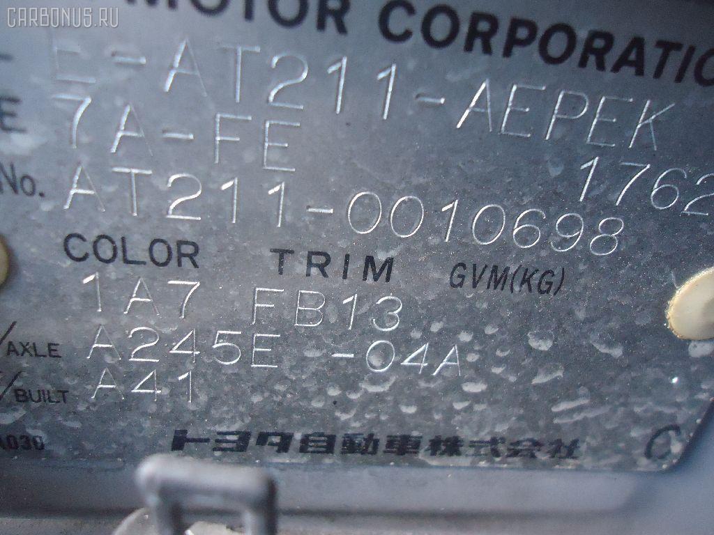 Тросик газа TOYOTA CORONA PREMIO AT211 Фото 4