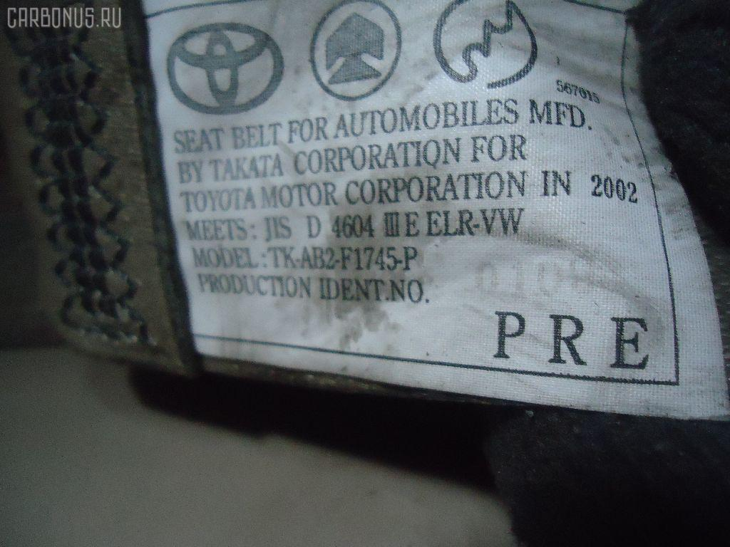 Тросик топливного бака TOYOTA GAIA ACM10G Фото 6