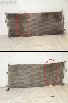 Радиатор кондиционера Nissan Sunny FB15 QG15DE Фото 1