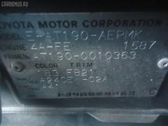 Стекло TOYOTA CORONA AT190 Фото 3