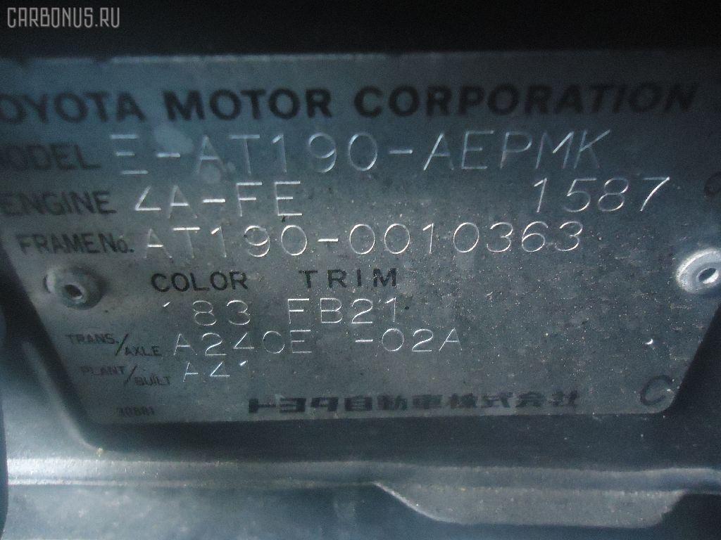Ремень безопасности TOYOTA CORONA AT190 4A-FE Фото 3
