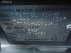 Балка под ДВС TOYOTA CORONA AT190 4A-FE Фото 3