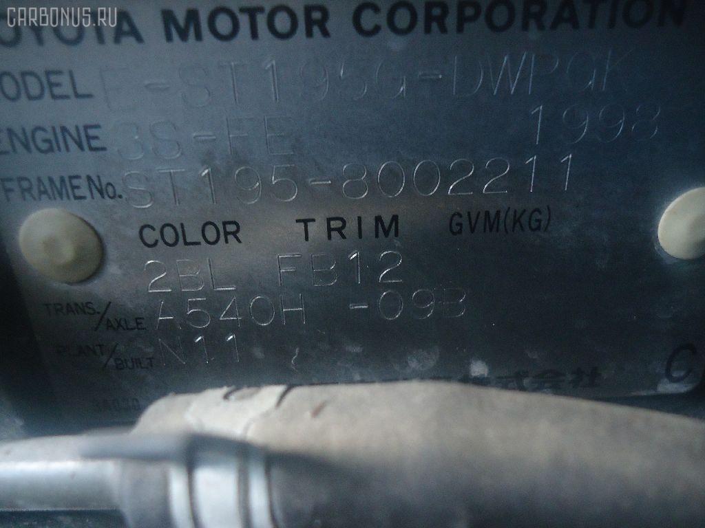 Радиатор кондиционера TOYOTA CALDINA ST195G 3S-FE Фото 3