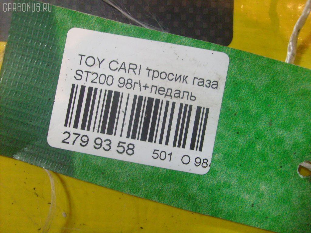 Тросик газа TOYOTA CORONA EXIV ST200 Фото 6
