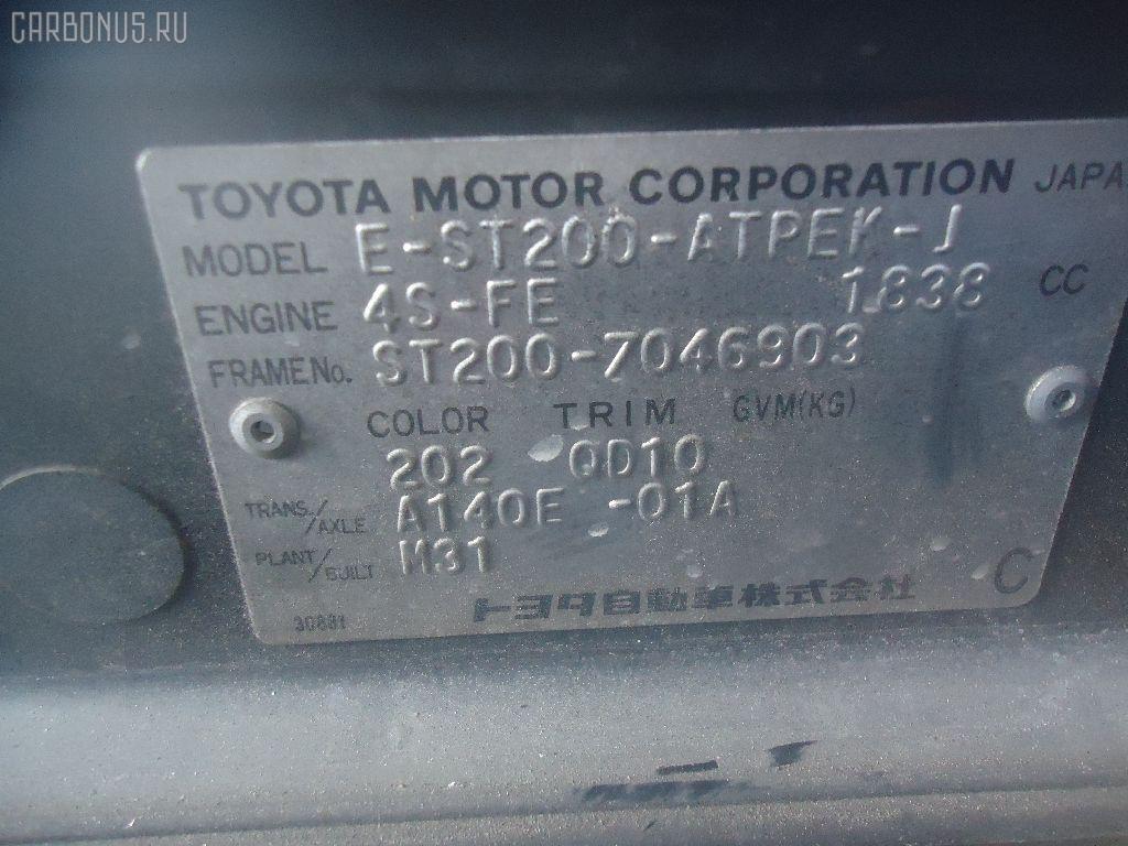 Тросик газа TOYOTA CORONA EXIV ST200 Фото 3