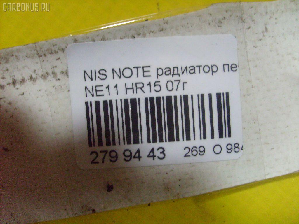 Радиатор печки NISSAN NOTE NE11 HR15DE Фото 7