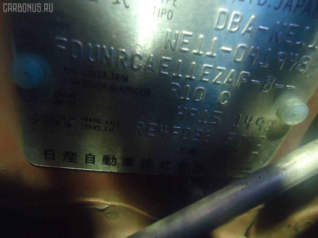 Радиатор печки NISSAN NOTE NE11 HR15DE Фото 4