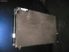 Радиатор кондиционера Toyota Crown majesta JZS177 2JZ-FSE Фото 2
