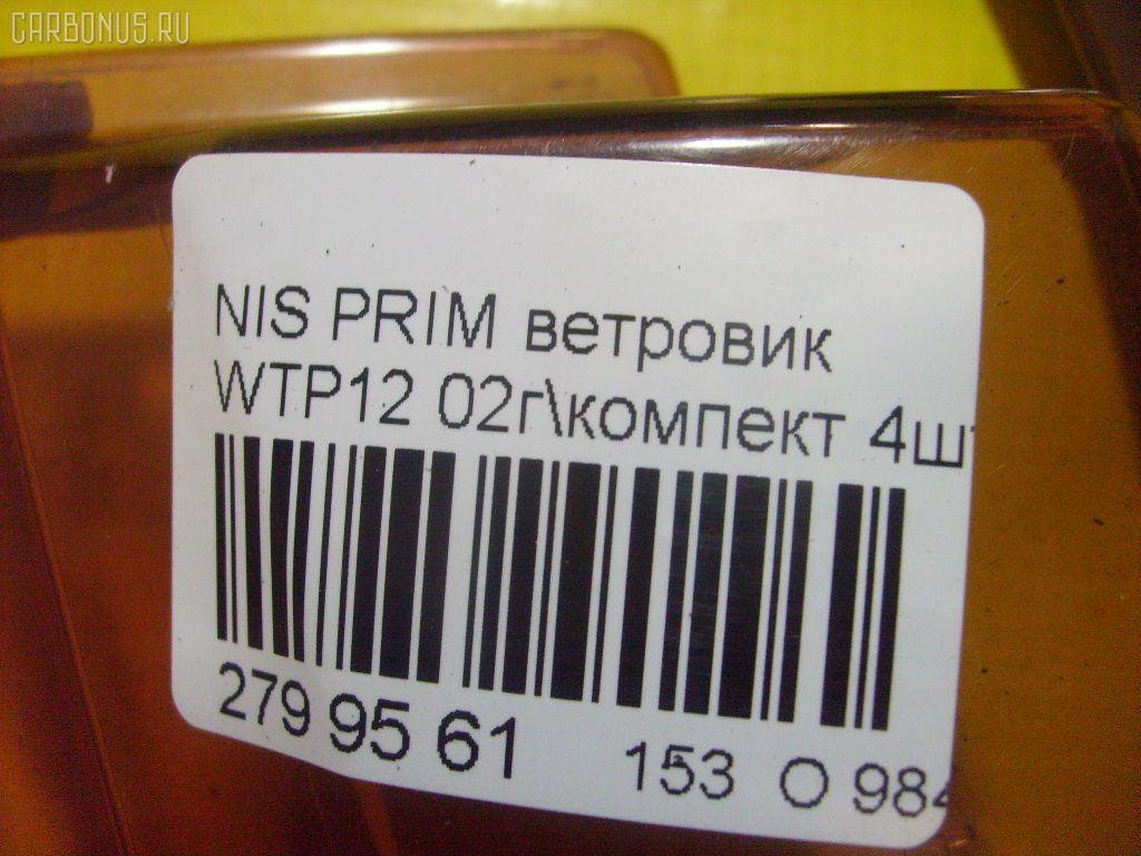 Ветровик NISSAN PRIMERA WAGON WTP12 Фото 7