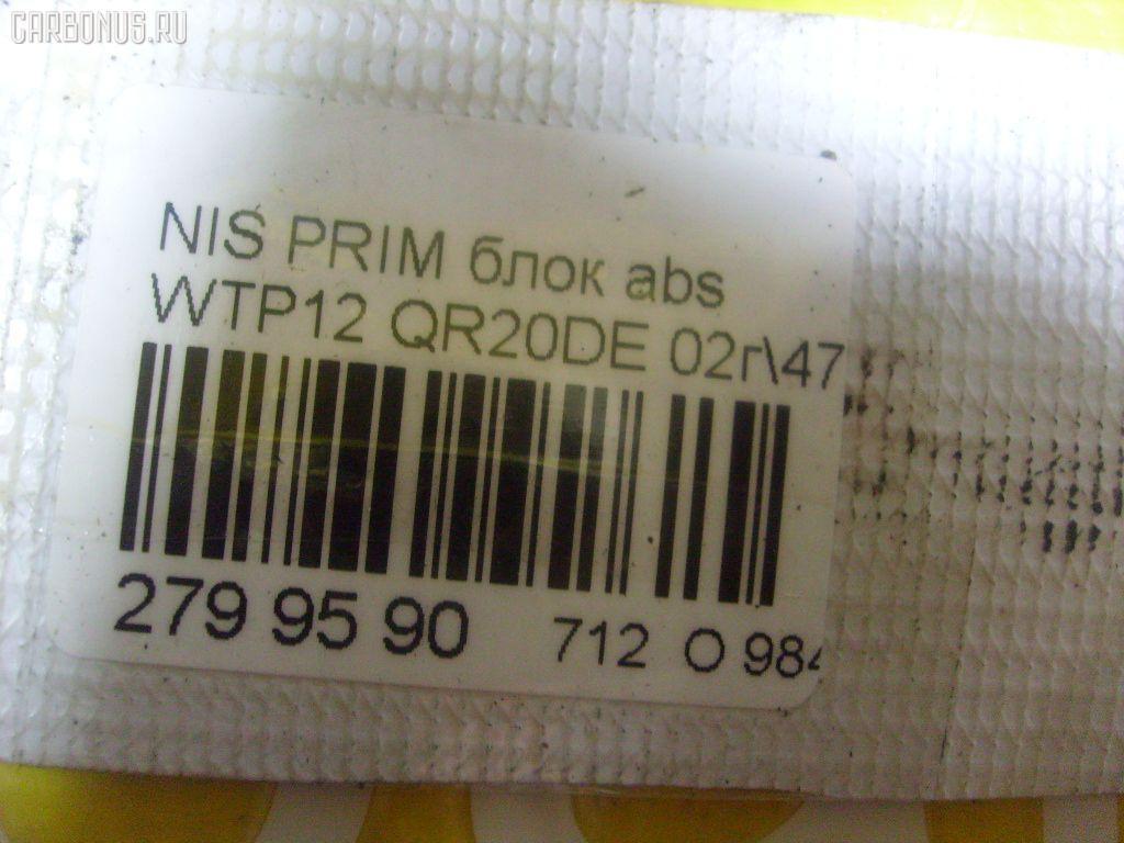 Блок ABS NISSAN PRIMERA WAGON WTP12 QR20DE Фото 6