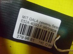 Ремень безопасности Mitsubishi Galant E52A 4G93 Фото 7