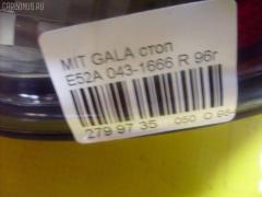 Стоп Mitsubishi Galant E52A Фото 8