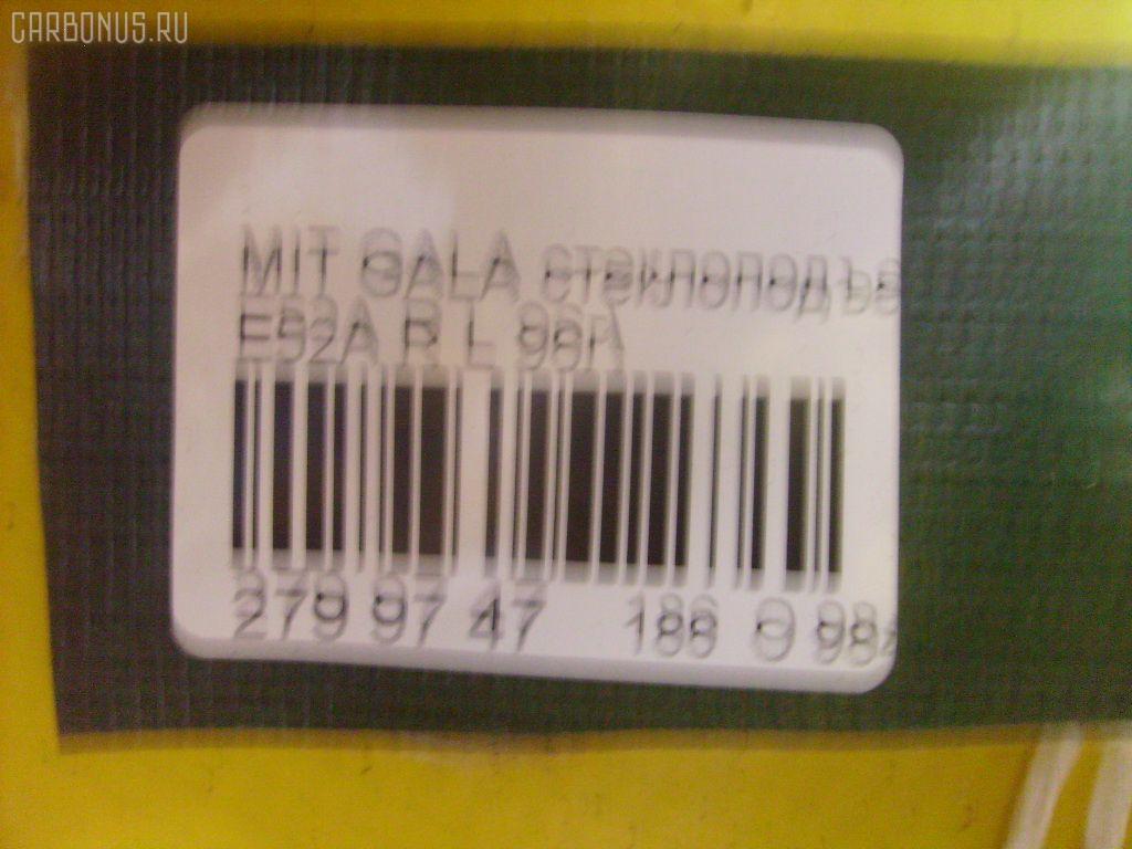 Стеклоподъемный механизм MITSUBISHI GALANT E52A Фото 7