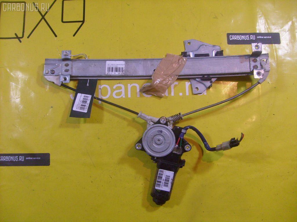 Стеклоподъемный механизм Mitsubishi Galant E52A Фото 1