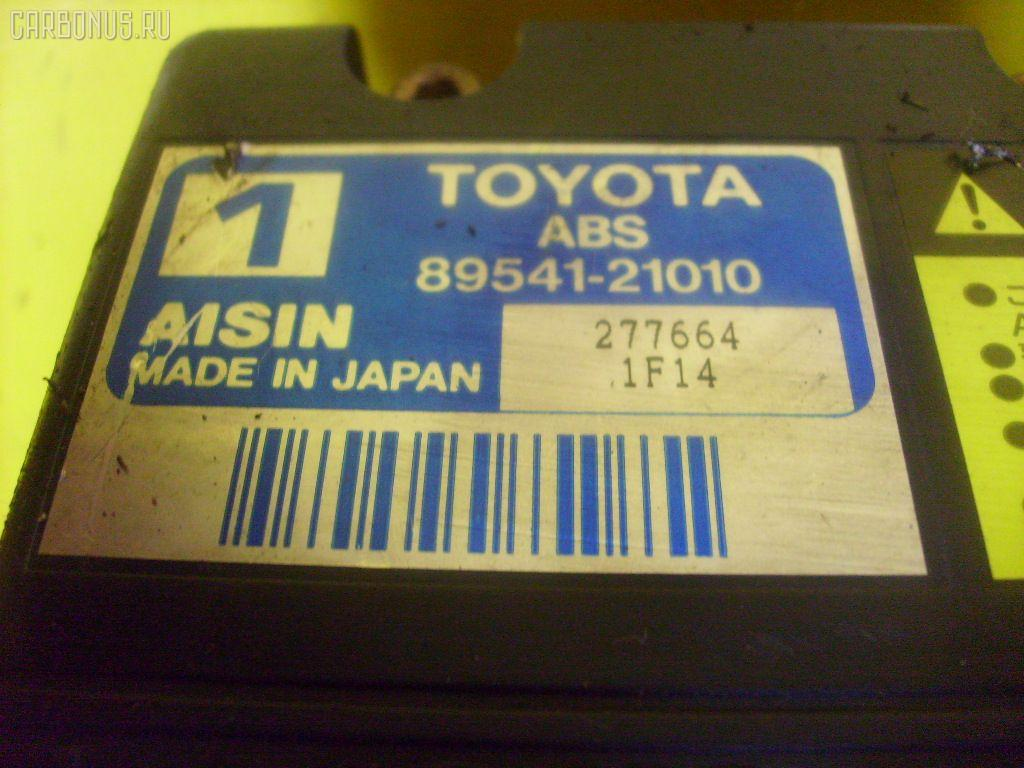 Блок ABS Toyota Corona premio AT211 7A-FE Фото 1