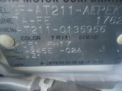 Радиатор кондиционера TOYOTA CORONA PREMIO AT211 7A-FE Фото 3