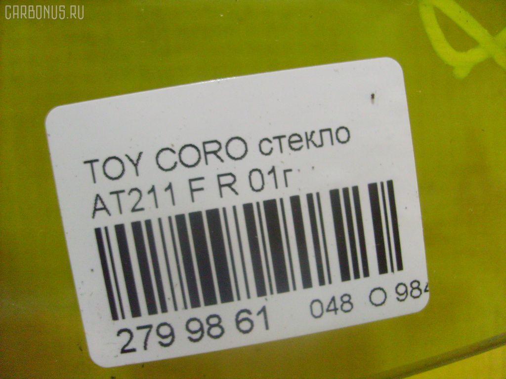 Стекло TOYOTA CORONA PREMIO AT211 Фото 5