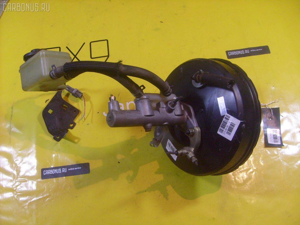 Главный тормозной цилиндр TOYOTA OPA ZCT10 1ZZ-FE. Фото 8