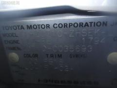 Планка телевизора TOYOTA OPA ZCT10 1ZZ-FE Фото 3