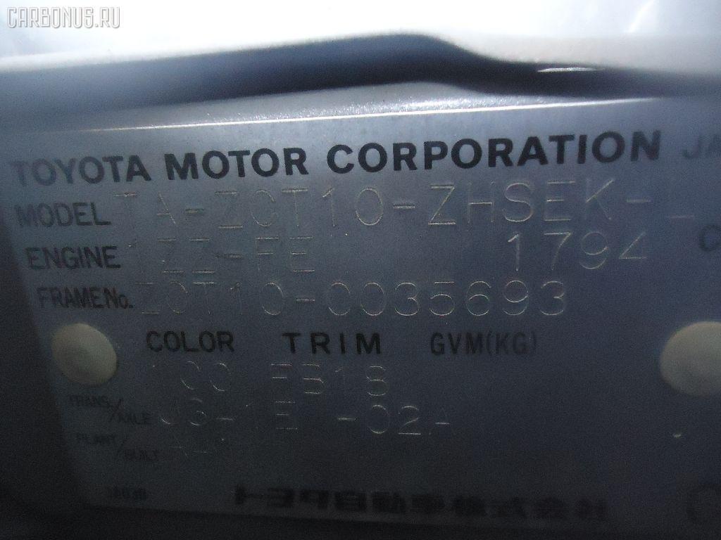 Крепление капота TOYOTA OPA ZCT10 Фото 3
