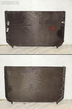 Радиатор кондиционера TOYOTA CROWN JZS141 1JZ-GE Фото 1
