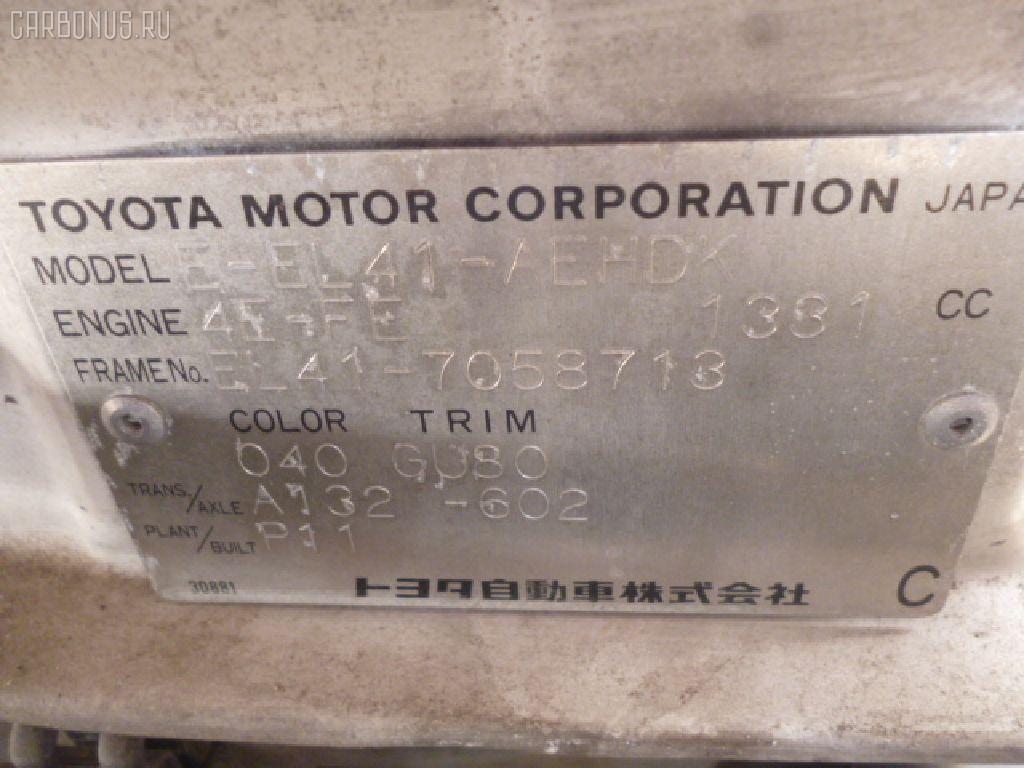 Крышка багажника TOYOTA TERCEL EL41 Фото 3
