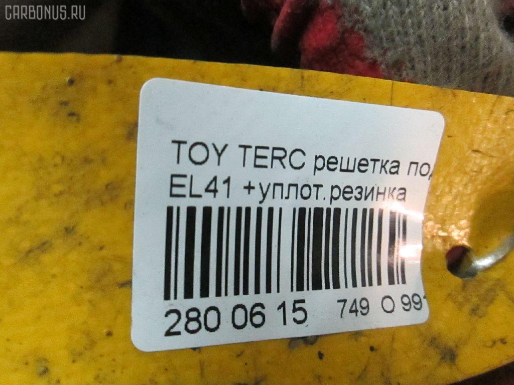 Решетка под лобовое стекло TOYOTA TERCEL EL41 Фото 6