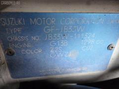 Влагоотделитель Suzuki Jimny wide JB33W G13B Фото 3