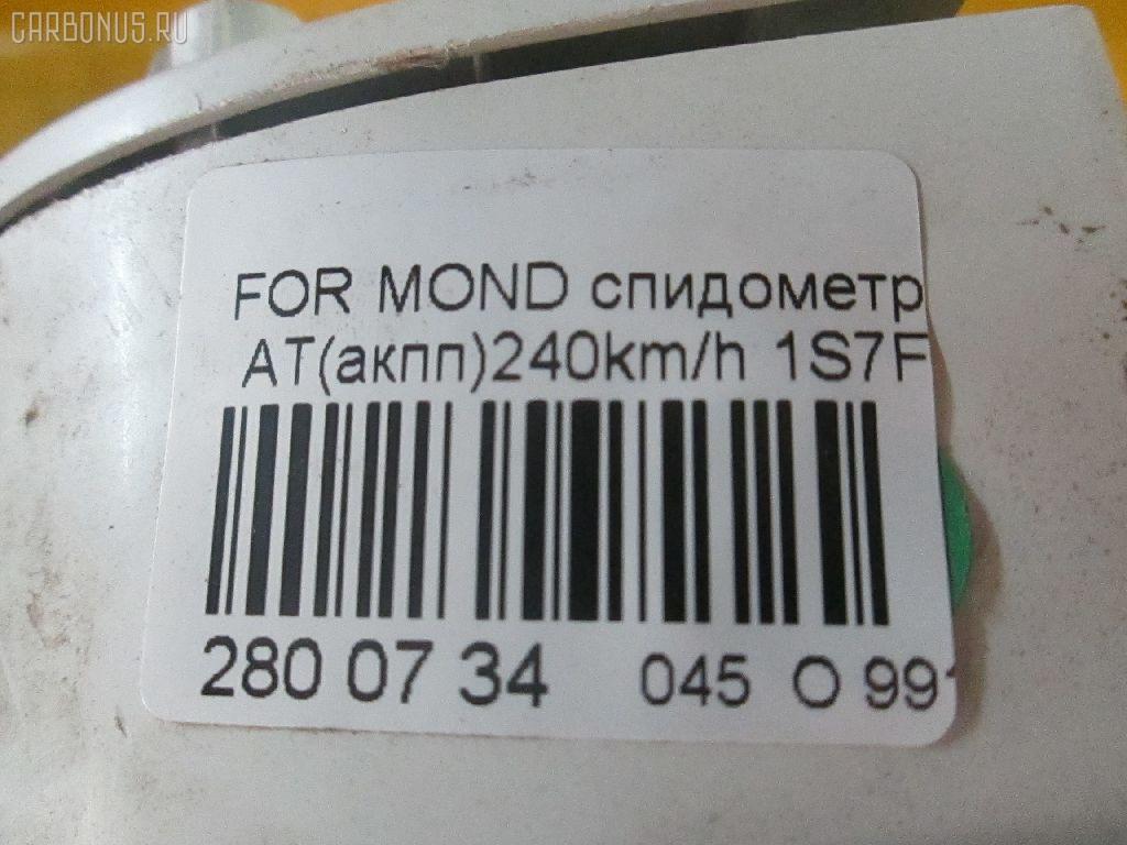 Другие запчасти на FORD MONDEO III.  Вопрос Покупателя об этом товаре Ответ Продавца (185,259) .