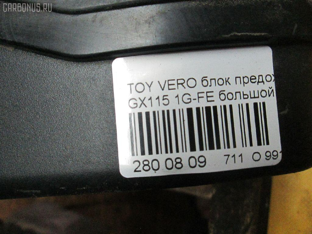 Блок предохранителей TOYOTA VEROSSA GX115 1G-FE Фото 8