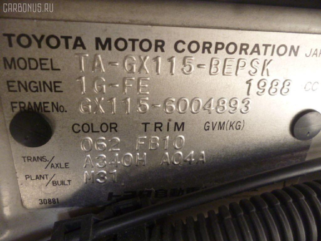 Подушка двигателя TOYOTA VEROSSA GX115 1G-FE Фото 3