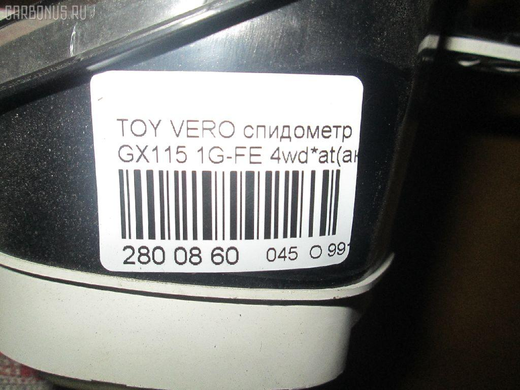 Спидометр TOYOTA VEROSSA GX115 1G-FE Фото 8