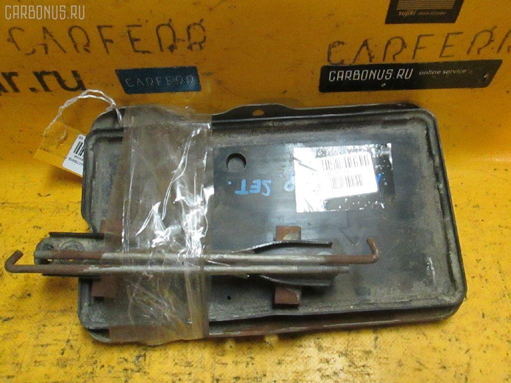 Подставка под аккумулятор TOYOTA PREMIO AZT240 Фото 1