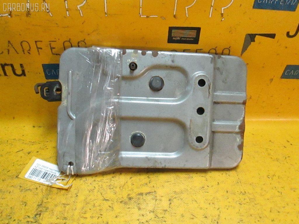 Подставка под аккумулятор TOYOTA PREMIO AZT240 Фото 2