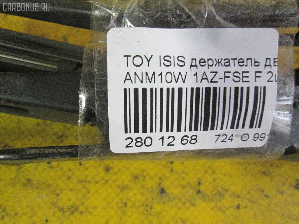 Держатель дворника TOYOTA ISIS ANM10W 1AZ-FSE Фото 7