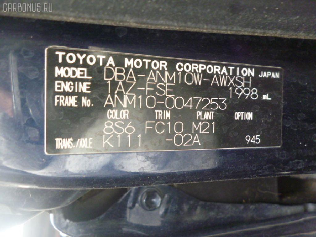 Обшивка багажника TOYOTA ISIS ANM10W 1AZ-FSE Фото 3