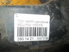 Крепление редуктора Toyota Harrier MCU15W 1MZ-FE Фото 7