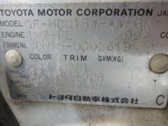 Мотор привода дворников Toyota Harrier MCU15W Фото 3