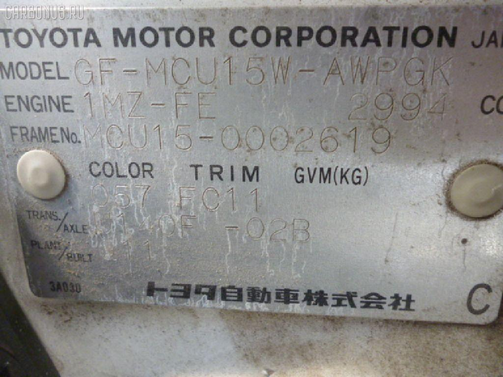 Жесткость бампера TOYOTA HARRIER MCU15W Фото 2