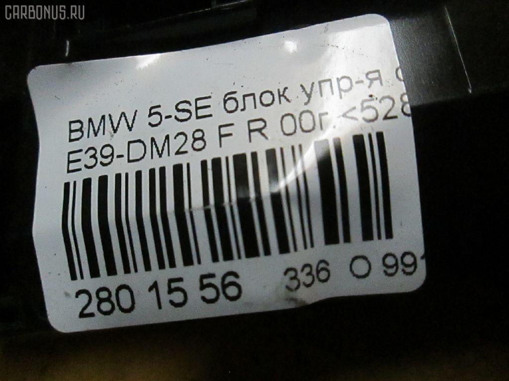 Блок упр-я стеклоподъемниками BMW 5-SERIES E39-DM62 Фото 7