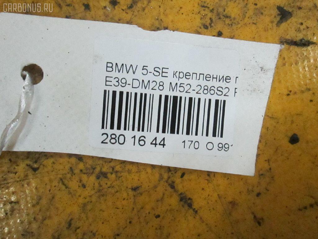Крепление подушки ДВС BMW 5-SERIES E39-DM62 M52-286S2 Фото 7