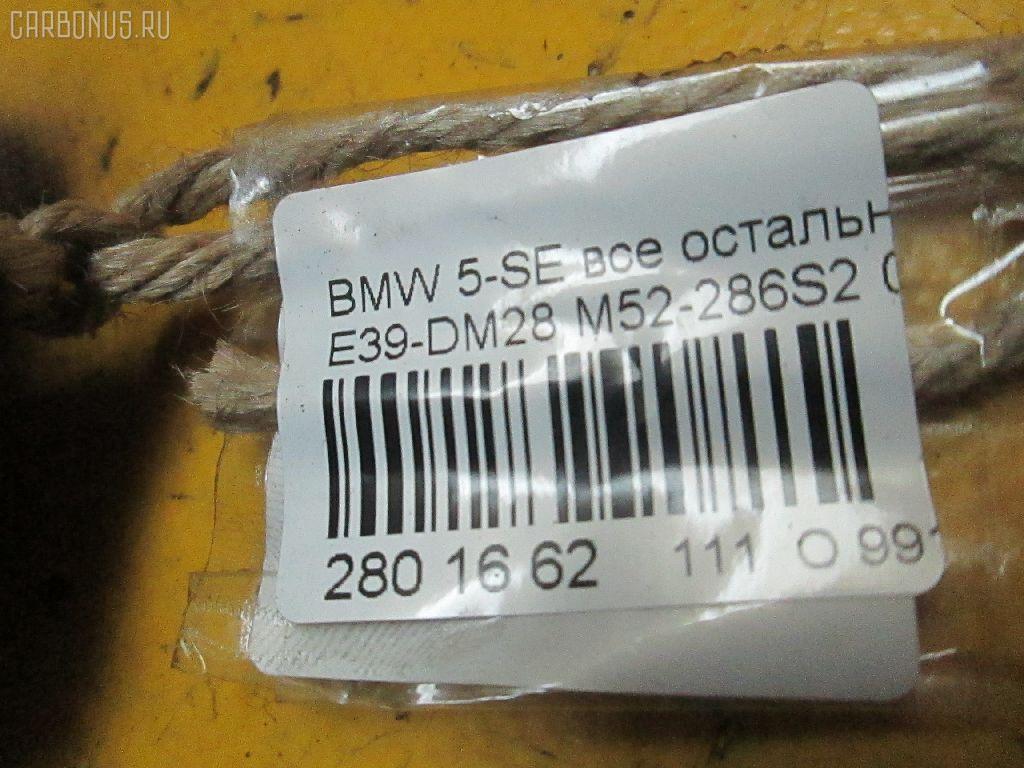 Моторчик заслонки печки BMW 5-SERIES E39-DM62 M52-286S2 Фото 7