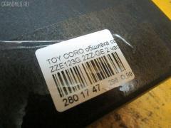 Обшивка салона Toyota Corolla fielder ZZE123G 2ZZ-GE Фото 7