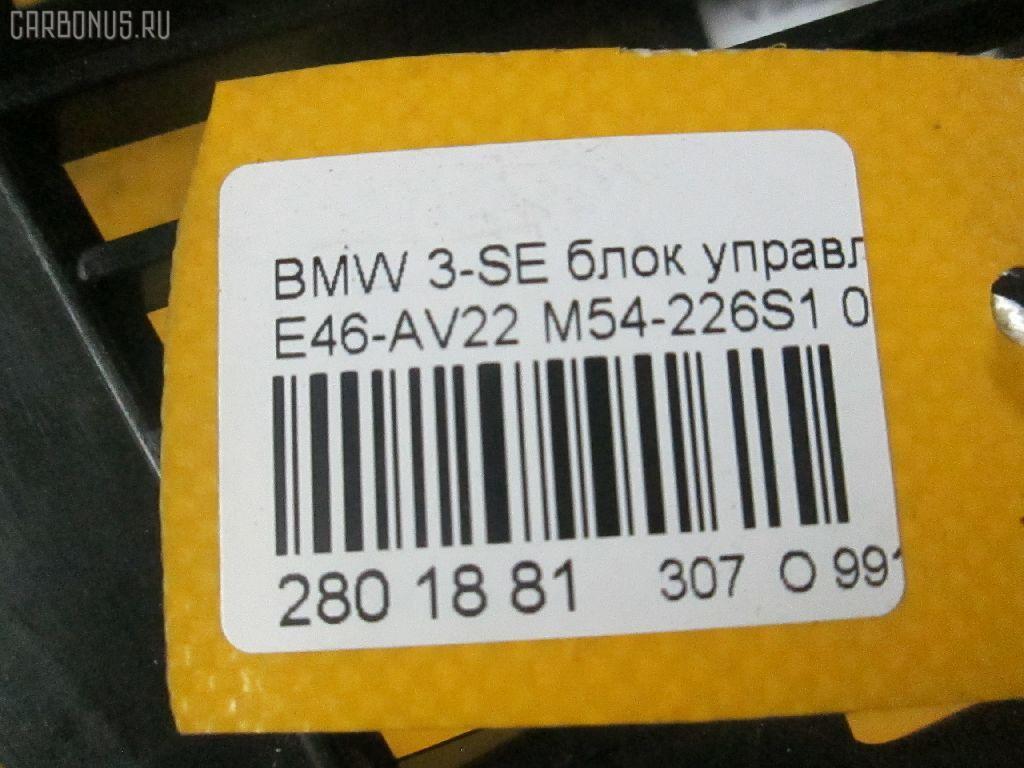 Блок управления климатконтроля BMW 3-SERIES E46-AV12 M54-226S1 Фото 7