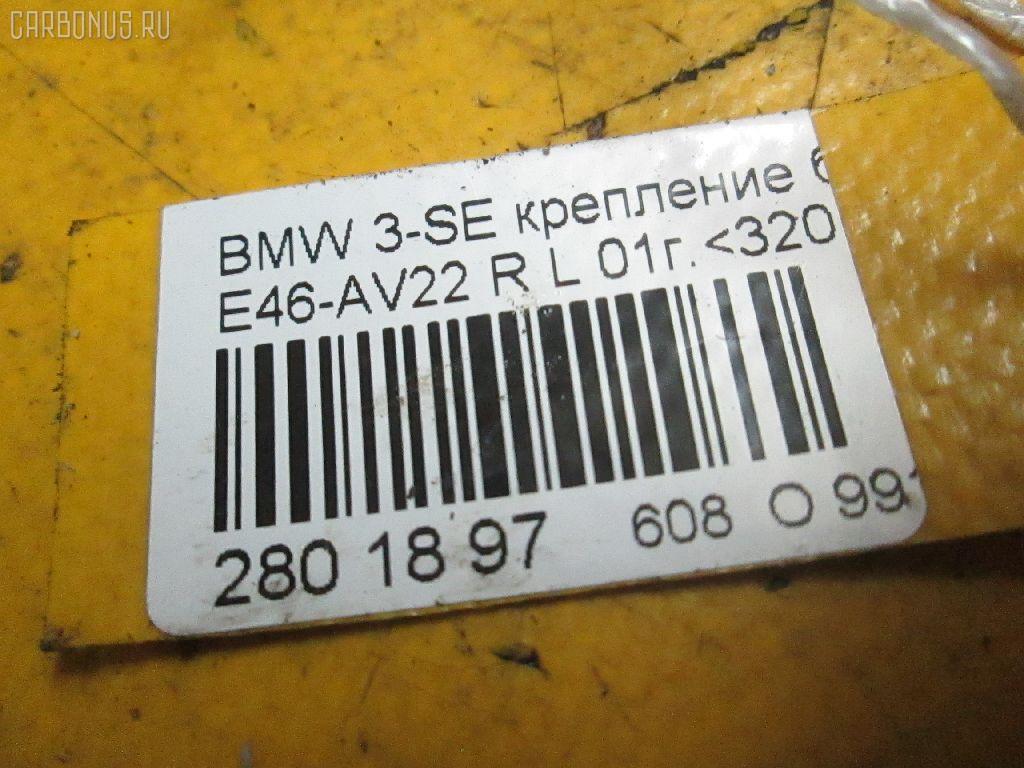 Крепление бампера BMW 3-SERIES E46-AV12 Фото 7