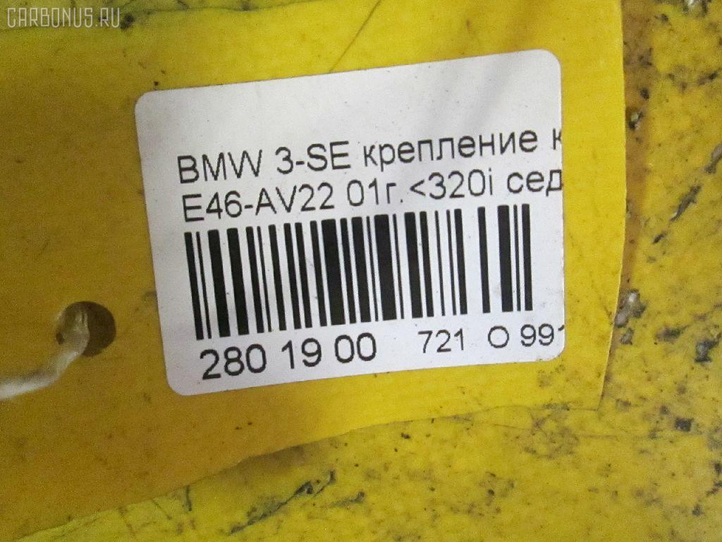 Петля капота BMW 3-SERIES E46-AV12 Фото 6