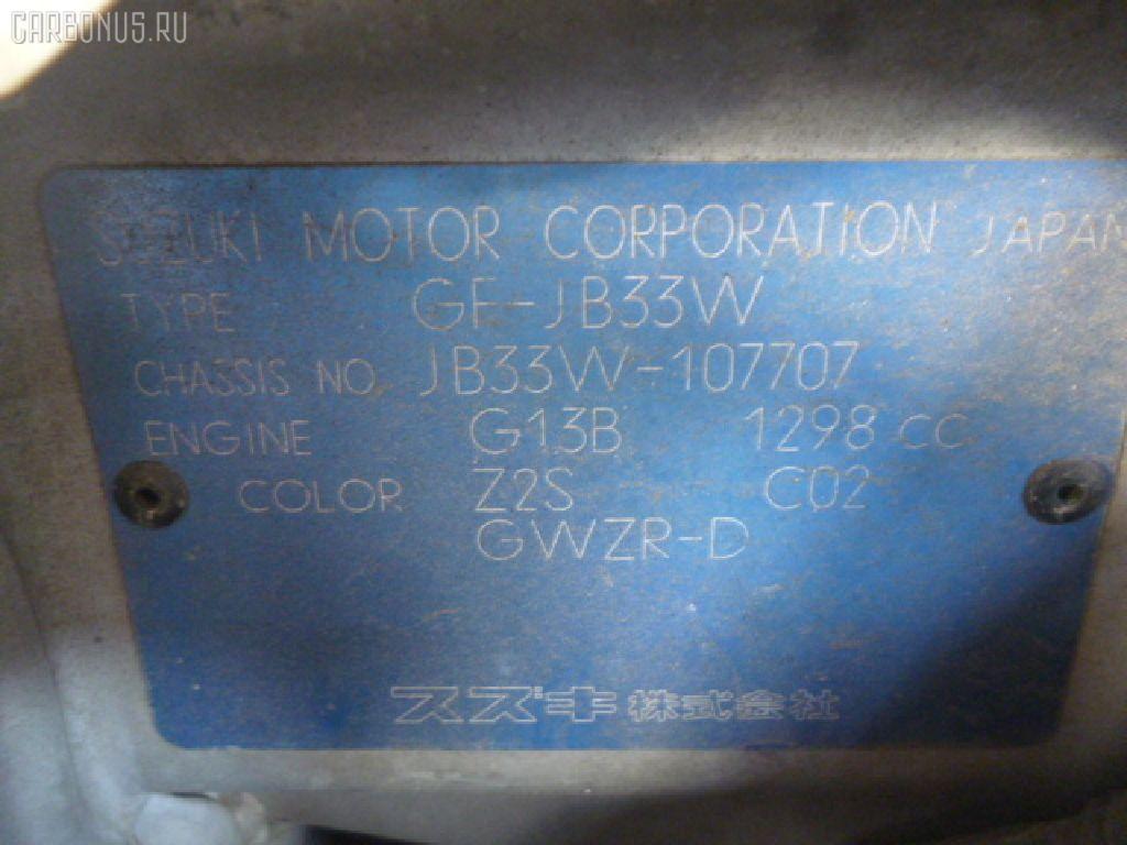 Обшивка багажника SUZUKI JIMNY WIDE JB33W G13B Фото 3